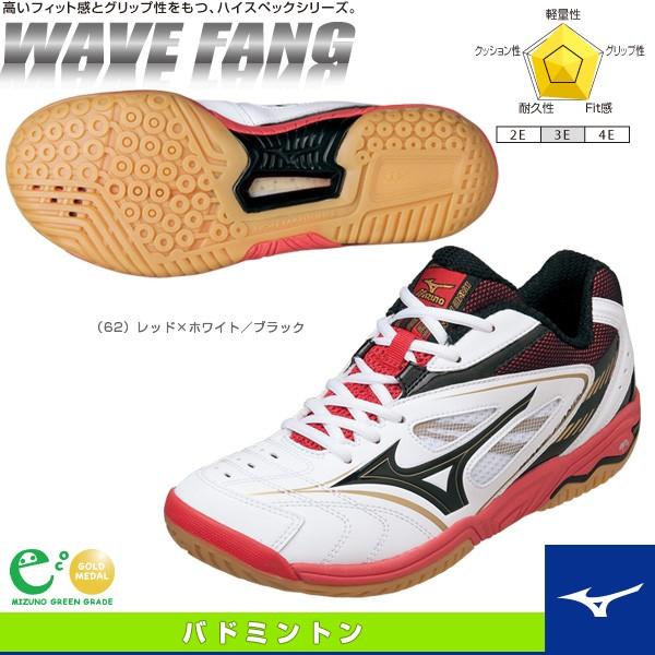 WAVE FANG VS2/ウェーブ ファング VS2(7KM37009)