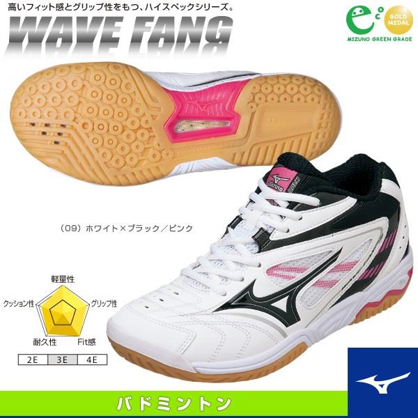 WAVE FANG VS2 MD/ウェーブ ファング VS2 ミッド(7KM38009)