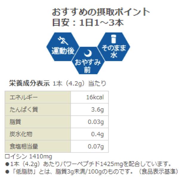 ザバス アミノパワープロテイン パイナップル風味 138.6gの商品画像|2