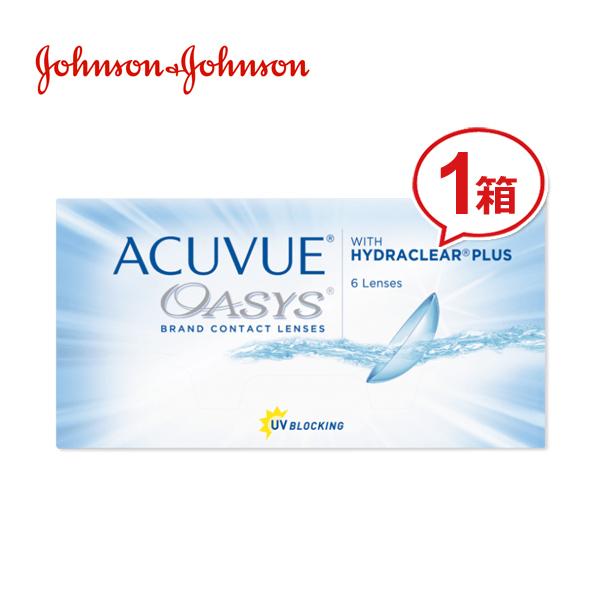 ジョンソン・エンド・ジョンソン アキュビューオアシス 6枚入り 1箱の商品画像|ナビ