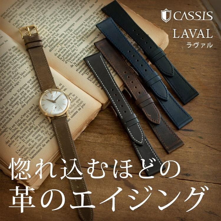 惚れ込むほどの革のエイジング LAVAL(ラヴァル)