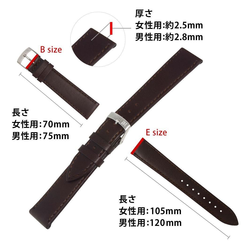 モレラート時計ベルト AGILA(アギーラ) スペック