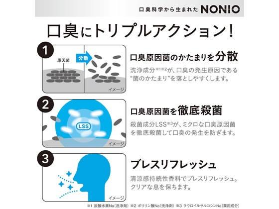 ライオン NONIO ハミガキ ピュアリーミント 130gの商品画像|4