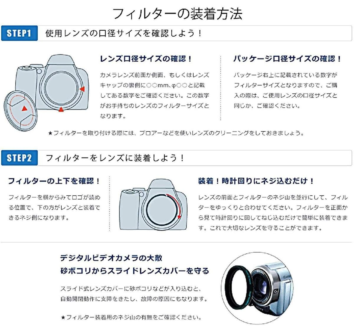 マルミ DHGレンズプロテクト 52mmの商品画像 4