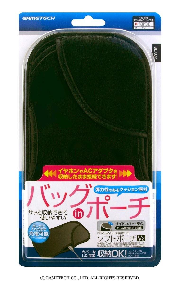 ゲームテック PS Vita ソフトポーチV2の商品画像 ナビ