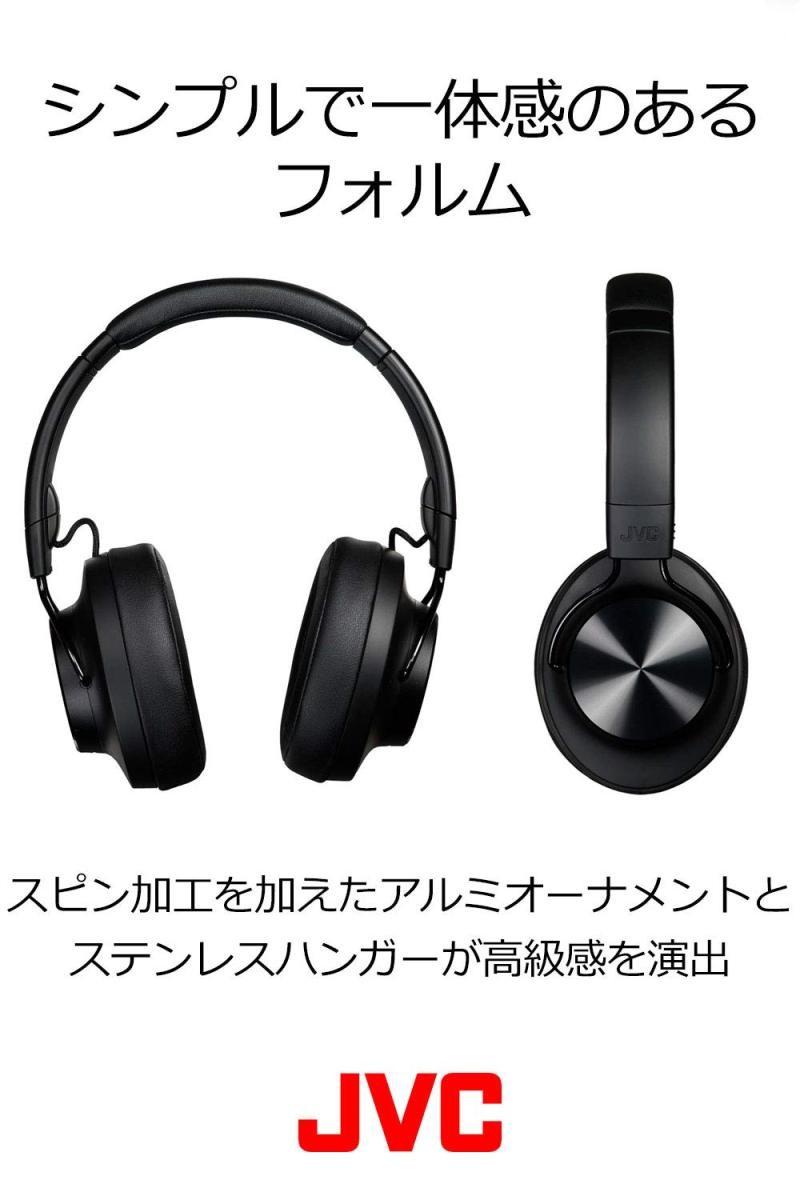 JVC HA-SD70BT-B(ブラック)の商品画像|3