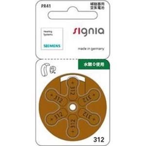 【空気電池】シーメンス補聴器用 PR41(312)6個入の商品画像 ナビ