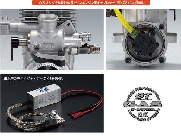 小川精機 エンジン GT15 38160の商品画像 ナビ