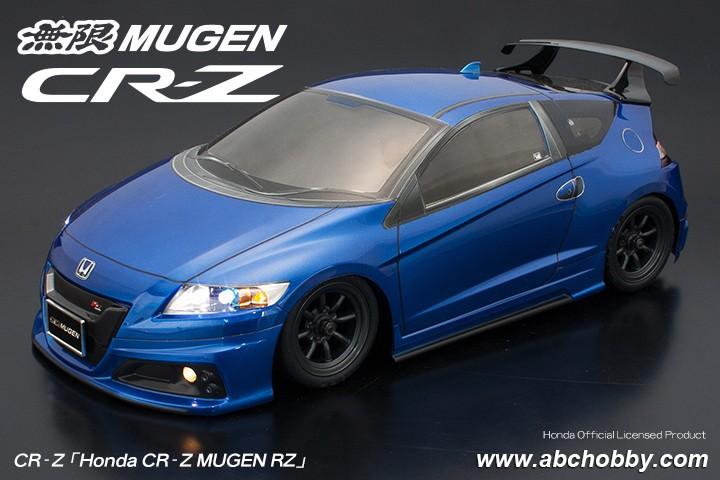 ABC HOBBY 01スーパーボディミニ CR-Z Honda CR-Z MUGEN RZ 66323の商品画像|ナビ