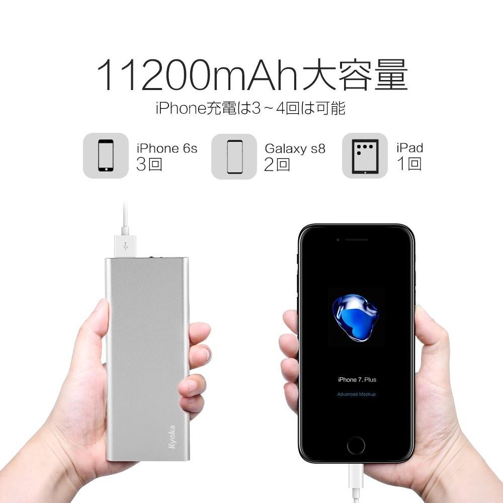 PZXC118Y (モバイルバッテリー 薄型 軽量 LEDライト付き 11200mAh シルバー)の商品画像 2