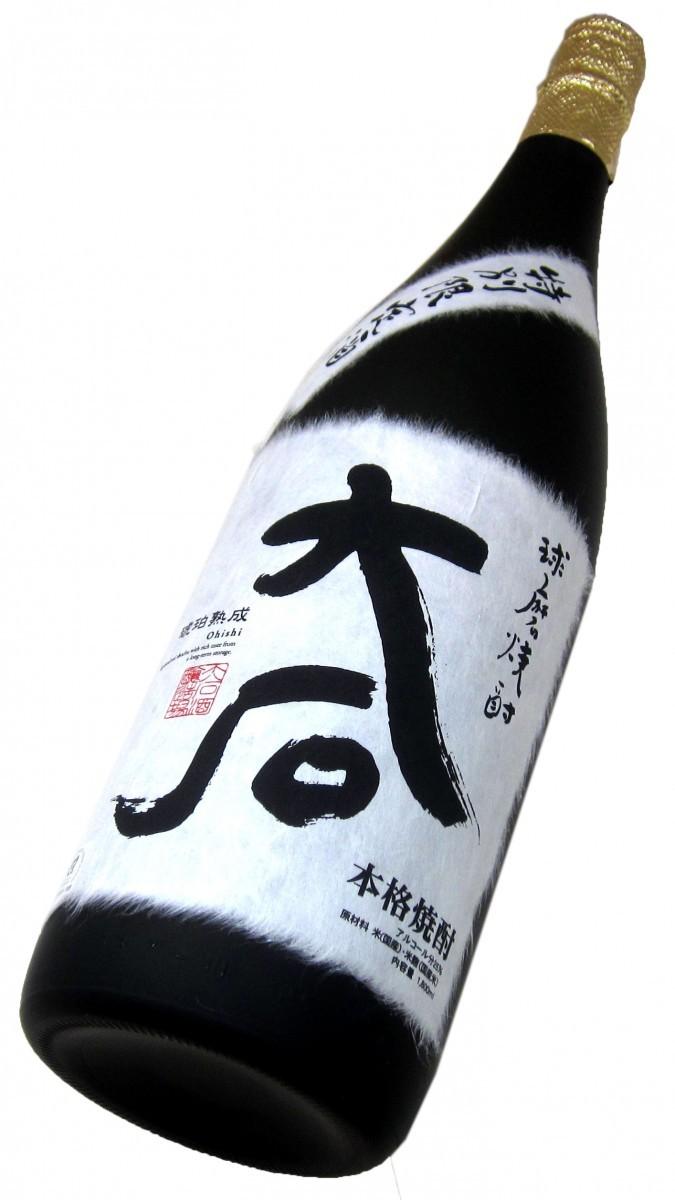 大石酒造場 米焼酎 大石 特別限定酒 琥珀熟成 25度 1800mlの商品画像|3