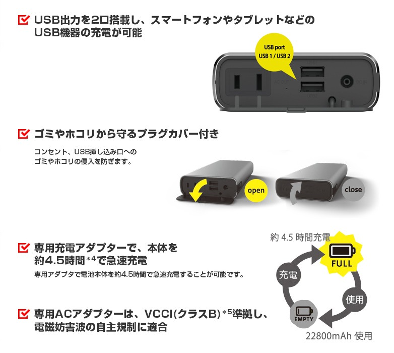 MPC-CAC22800 (ACコンセント付き大容量モバイルバッテリー 22800mAh グレー)の商品画像|3