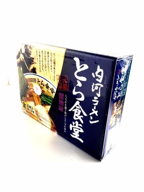久保田麺業 白河ラーメンとら食堂 醤油ラーメン 3食入 × 1個の商品画像|2