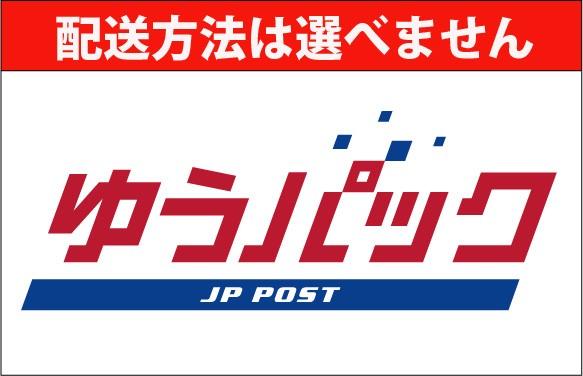 ミニッツメイド ぷるんぷるんQoo ぶどう 125g × 30本 パウチの商品画像 2