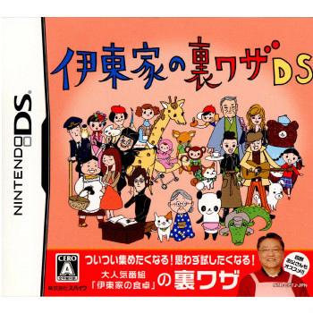 【DS】 伊東家の裏ワザ DSの商品画像|ナビ