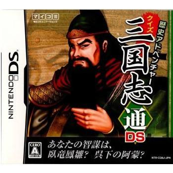 【DS】 歴史アドベンチャー クイズ三国志通DSの商品画像 ナビ