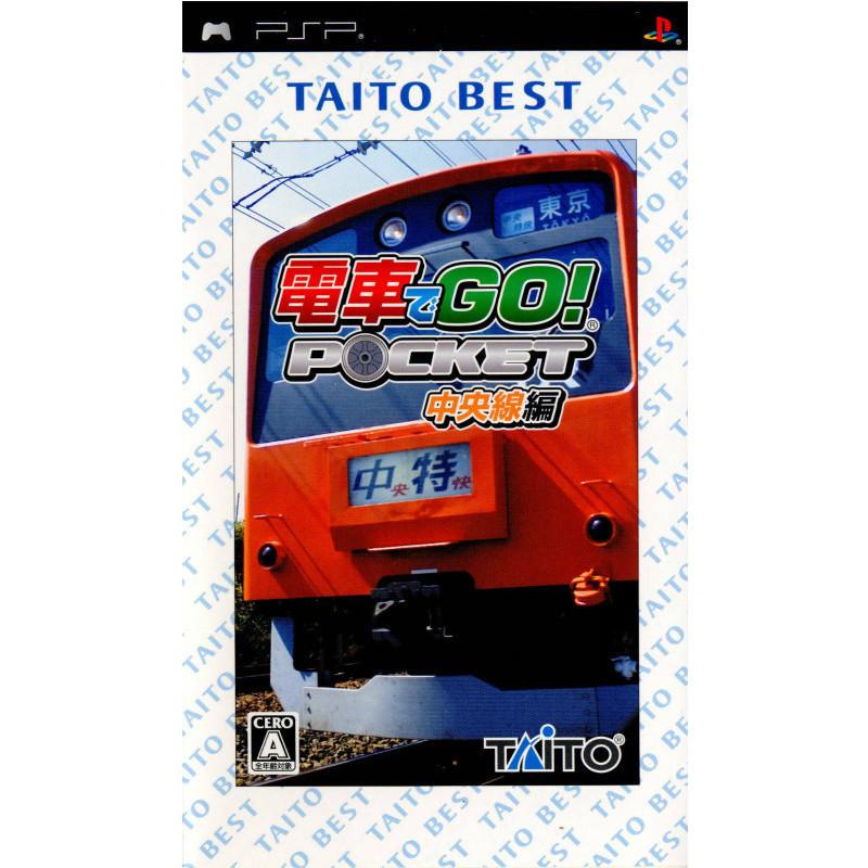 【PSP】タイトー 電車でGO!ポケット 中央線編の商品画像 ナビ