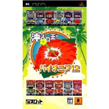 【PSP】 ドラスロット 沖スロ王! パイオニア12の商品画像 ナビ