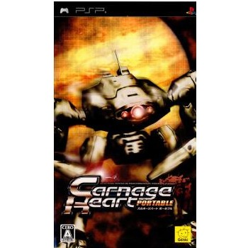 【PSP】元気 Carnage Heart PORTABLE(カルネージハート ポータブル)の商品画像|ナビ