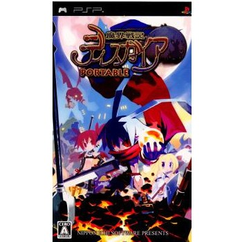 【PSP】日本一ソフトウェア 魔界戦記ディスガイア PORTABLEの商品画像|ナビ