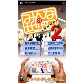 【PSP】ゼンリン みんなの地図2(ソフト単体版)の商品画像|ナビ