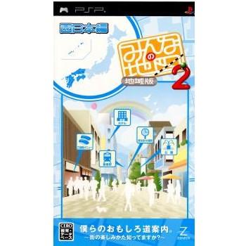 【PSP】ゼンリン みんなの地図2 地域版 西日本編の商品画像|ナビ