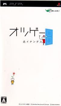 【PSP】ドラス オツゲー 占イナンデス。の商品画像 ナビ