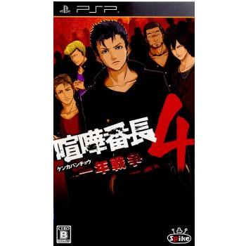 【PSP】スパイク・チュンソフト 喧嘩番長4 ~一年戦争~の商品画像|ナビ