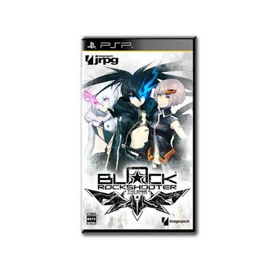 【PSP】イメージエポック ブラック★ロックシューター THE GAME [通常版]の商品画像 ナビ