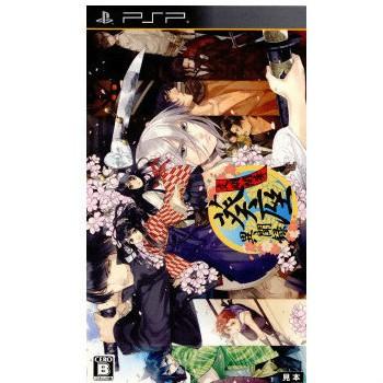 【PSP】フリュー 文明開華 葵座異聞録の商品画像 ナビ