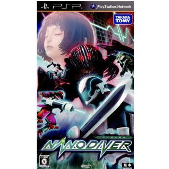 【PSP】タカラトミーアーツ NANO DIVER(ナノダイバー)の商品画像 ナビ