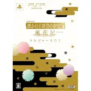 【PSP】コーエーテクモゲームス 遙かなる時空の中で5 風花記 [トレジャーBOX]の商品画像|ナビ