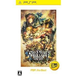 【PSP】マーベラス グランナイツヒストリー [PSP the Best]の商品画像 ナビ