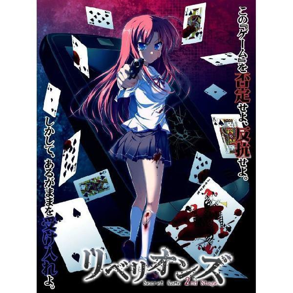 【PSP】イエティ リベリオンズ Secret Game 2nd Stage [初回限定版]の商品画像|ナビ