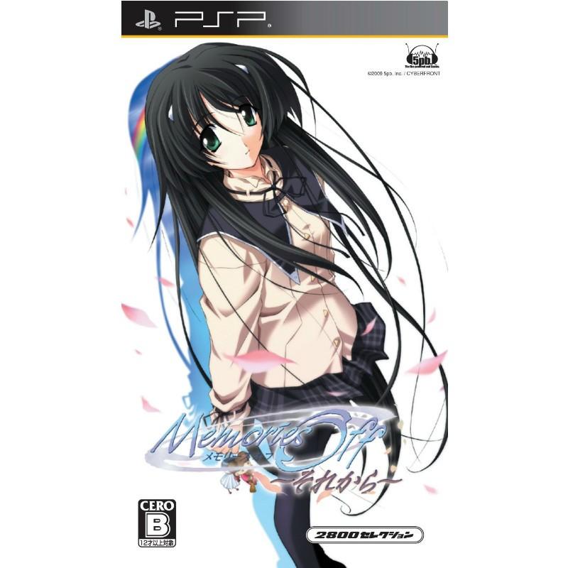 【PSP】サイバーフロント メモリーズオフ~それから~ [2800セレクション]の商品画像 ナビ