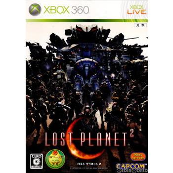 【Xbox360】 ロストプラネット2の商品画像|ナビ