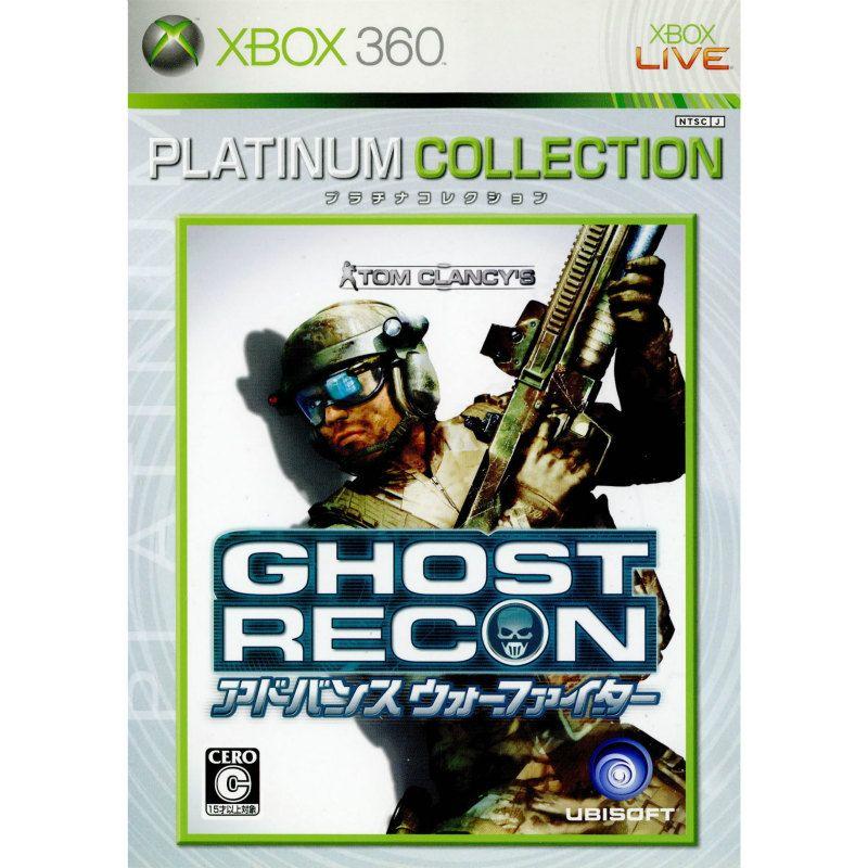 【xbox360】 ゴーストリコン アドバンスウォーファイター (Xbox360 プラチナコレクション)の商品画像|ナビ
