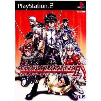 【PS2】 グローランサーIIの商品画像 ナビ