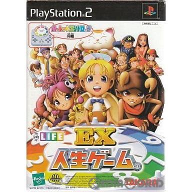 【PS2】 EX人生ゲーム (ルーレットコントローラ同梱版)の商品画像|ナビ