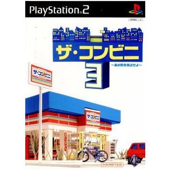 【PS2】 ザ・コンビニ3 ~あの町を独占せよ~の商品画像 ナビ