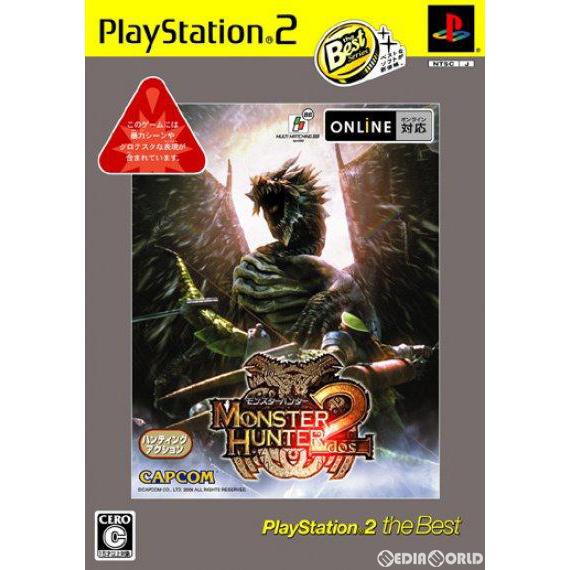 【PS2】 モンスターハンター2 (ドス) [PlayStation 2 the Best]の商品画像|ナビ