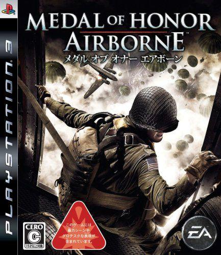 【PS3】エレクトロニック・アーツ メダル オブ オナー エアボーンの商品画像 ナビ