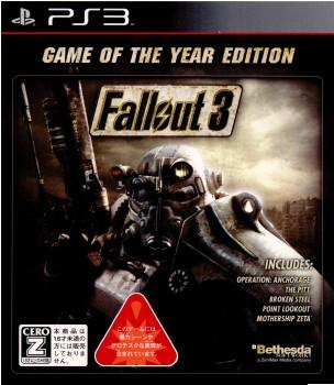 【PS3】ベセスダ・ソフトワークス Fallout 3:追加コンテンツパックの商品画像 ナビ