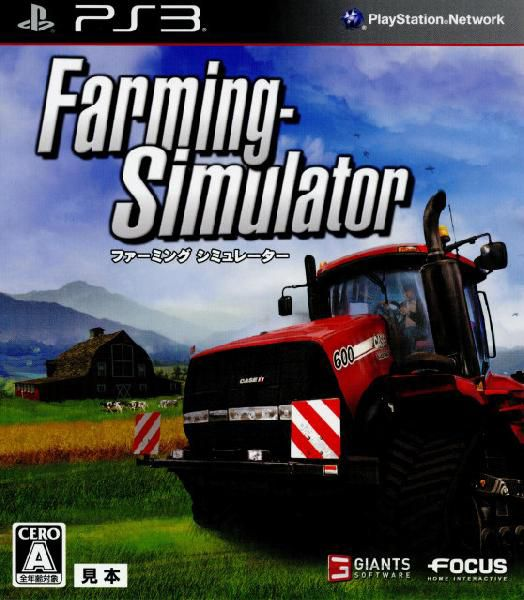 【PS3】ラッセル Farming Simulator(ファーミングシミュレーター)の商品画像|ナビ