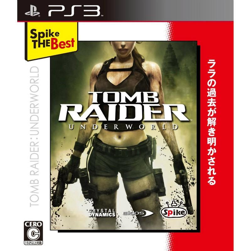 【PS3】スパイク・チュンソフト トゥームレイダー: アンダーワールド [Spike The Best]の商品画像|ナビ
