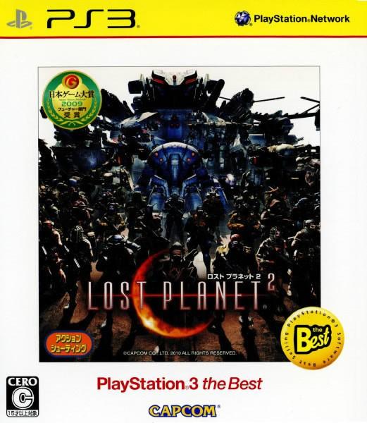 【PS3】カプコン ロスト プラネット 2 [PS3 the Best]の商品画像 ナビ
