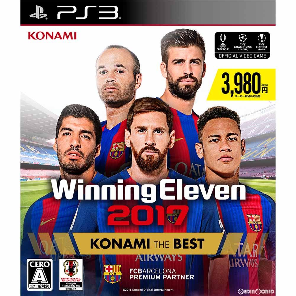 【PS3】コナミデジタルエンタテインメント ウイニングイレブン 2017 [KONAMI THE BEST]の商品画像 ナビ