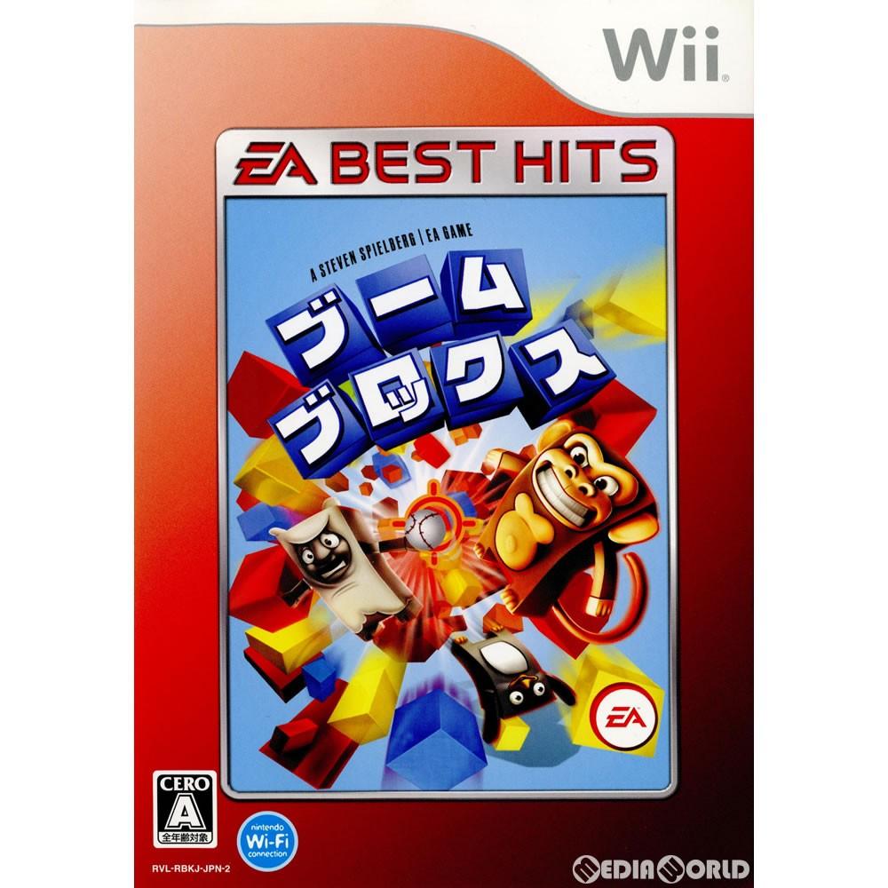 【Wii】 ブーム ブロックス [EA BEST HITS]の商品画像 ナビ