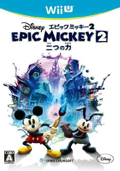 【Wii U】スパイク・チュンソフト ディズニー エピックミッキー2:二つの力の商品画像 ナビ