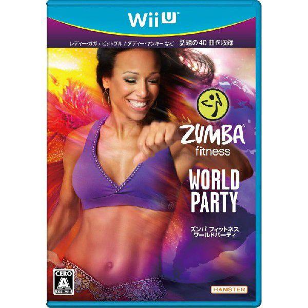 【Wii U】ハムスター ズンバ フィットネス ワールドパーティの商品画像 ナビ